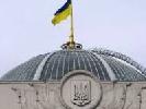 Профільний комітет рекомендував Верховній Раді відхилити звіт Нацради і висловити регулятору недовіру