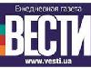 Газета  «Вести»  заявляє, що не збирається скорочувати щоденні випуски