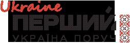 «Перший Ukraine» запустить 11 березня мовлення англійською та російською мовами