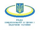 Секретар РНБО доручив СБУ та Генпрокуратурі відреагувати на розпалювання міжнаціональної ворожнечі іноземними ЗМІ
