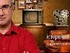 «Історична правда з Вахтангом Кіпіані» повертається на ZIK зі спецпроектом