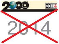 Газета «2000» звинувачує у закритті друкованої версії «Пресу України» - видавництво спростовує