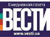 Редактор кримського випуску газети «Вести» відкидає звинувачення журналіста «1+1»