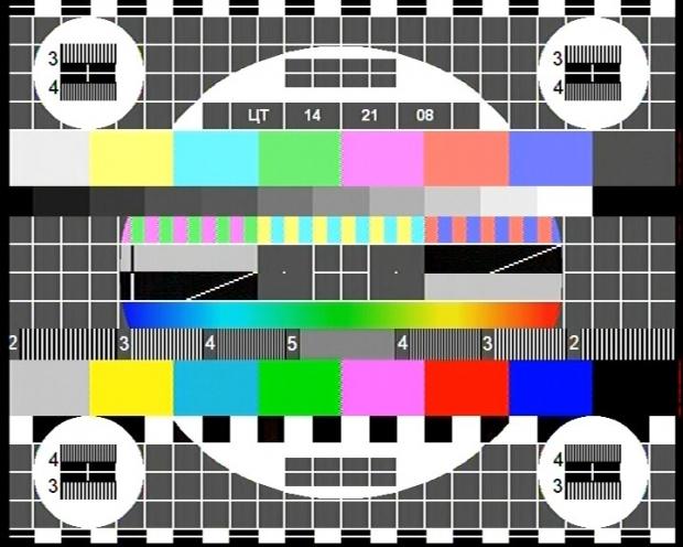 Заборона російських каналів може призвести до зростання ринку тіньового кабельного і супутникового ТБ – провайдери