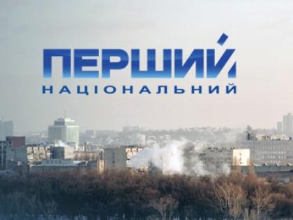 Комісія з журналістської етики оголосила громадський осуд Першому національному за роботу під час Євромайдану