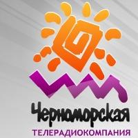 «Чорноморська телерадіокомпанія» розпочала мовлення з Києва