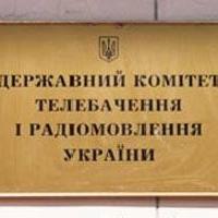 У Сумській та Миколаївській ОДТРК виконання обов'язків гендиректорів покладено на заступників