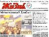 Регіональні медіа в березні джинсували щодо тем анексії Криму та сепаратизму в східних областях