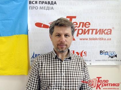 Віталій Ковач: «Мене дістав бардак, невігластво, нерозсудливість, непрофесіоналізм, балабольство, корупція»