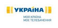 Канал «Україна» знімає телероман про життя білявої циганки «Красуня Ляля» за сценарієм Гнєдаш