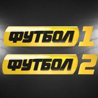 Фінал Кубка України з футболу 15 травня транслюватимуть «Україна» та «Футбол 2»