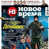 Томаш Фіала вкладає в «Новое время» $ 2,5 млн і не збирається втручатися в редакційну політику