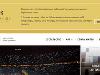 В Україні починає роботу інтернет-видання Cultprostir про культуру і стиль
