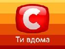 СТБ запускає серію спецрепортажів із зони бойових дій на Сході України