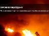 Інформаційна агенція 112.ua презентувала електронний журнал