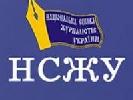 Черкаські журналісти на знак солідарності передали бронежилети колегам  у Донецьку