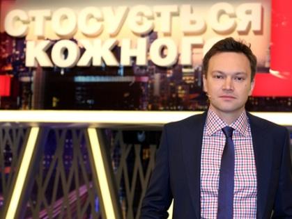 Імідж Данилевича – «Стосується кожного»