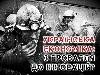 Алла Дубровик, Андрій Блінов, Ілля Несходовський та Віктор Мазярчук – у «Прицілі» 18 липня про те, як реанімувати українську економіку