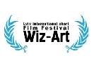 Гран-прі фестивалю Wiz-Art 2014 у Львові здобула польська стрічка «Вбити тітку»