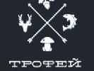 В Україні з'явився супутниковий телеканал про мисливство і рибальство «Трофей»