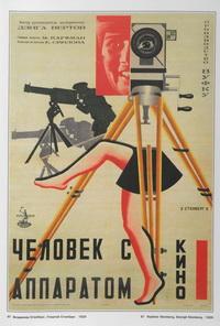 Українську стрічку «Людина з кіноапаратом» названо найвизначнішим докфільмом всіх часів