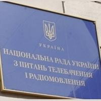 Нацрада відмовилися від участі в організації «Телетріумфу» і «Кришталевих джерел»
