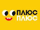 У новому сезоні «Плюсплюс» показуватиме анімацію Nickelodeon і готує оригінальну «Казку з татом»