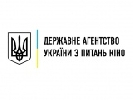 Цьогорічну Державну премію імені Олександра Довженка присуджено композитору Володимиру Губі