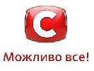 «Битва екстрасенсів-14» стартує на СТБ 5 жовтня