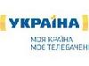 У програмі «Ранок з Україною» з'являться рубрики «Провокатор» і «Робоча зміна»