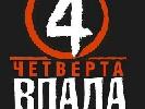 Забудовники у Рівному подали до суду на оціночні судження журналістів видання «Четверта влада»
