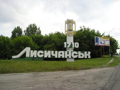 Лисичанская ТРК «Акцент»: кто кому захватчик?
