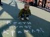 Вибори і пропаганда в українській пресі