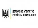 СБУ і МВС провели обшук у Держкіно та в компанії «Директорія кіно». На черзі - Film.ua?