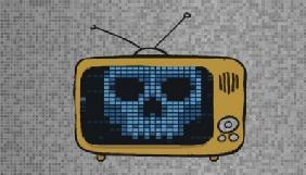 Як захистити телеформат