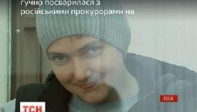Надія Савченко, Ілля Ківа та консул Сугіхара