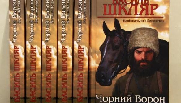 «1+1» починає виробництво міні-серіалу «Залишенець. Чорний ворон» за романом Василя Шкляра