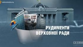 Зареєстровано постанову про вихід Верховної Ради із засновників редакції журналу «Віче»