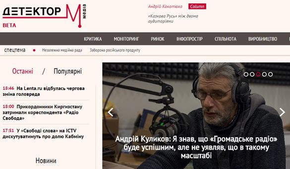 """Защищаешь """"Дождь"""" - защищаешь Путина"""