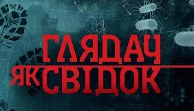 Смерть на людях: умереть или быть обманутым на «Украине»