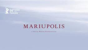 Продюсер фільму «Маріуполіс»: Україна не підтримує участь фільму у «Берлінале». Коментар Халпахчі
