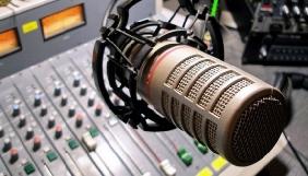 Міноборони підтверджує запуск у березні радіо для українських військових