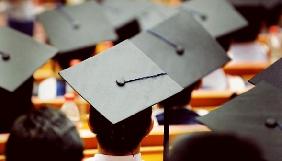 Журналістська освіта: змінити, не можна лишити як є?