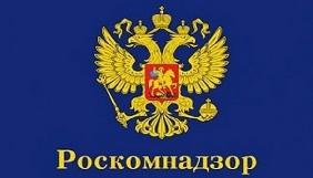 Роскомнагляд вимагає від «Української правди» видалення новини із заявою Чубарова