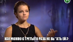 Как смотреть украинские ток-шоу и радоваться жизни
