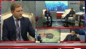 Канал News One запустив програму «Світова політика»