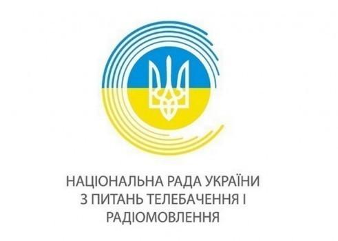 Нацрада вилучила 15 російських телеканалів зі списку адаптованих