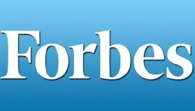 Американці заблокували домен forbes.ua, який використовував за франшизою медіахолдинг Курченка