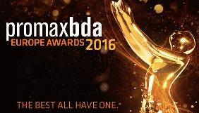 ICTV єдиний з українських телеканалів потрапив до фіналу європейської премії PromaxBDA