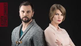 Канал «Україна» оголосив дату старту скріптед-реаліті «Агенти справедливості»